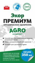 ECOR Premium AGRO эффективное гуминовое удобрение